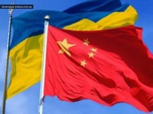 Китай выделит 900 миллиардов долларов на инвестиции в Украину