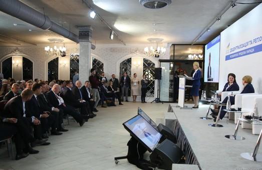 В Харьковской области уже созданы 8 региональных центров профессионально-технического образования - Светличная