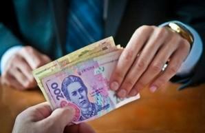 В Харькове один из государственных НИИ не выплачивает рабочим зарплату