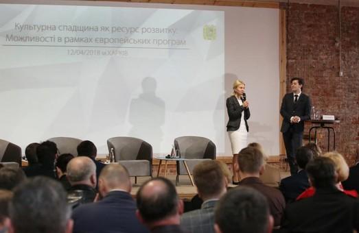Несмотря на то, что Харьков находится на границе мира и войны, мы можем развивать культурное наследие - Светличная