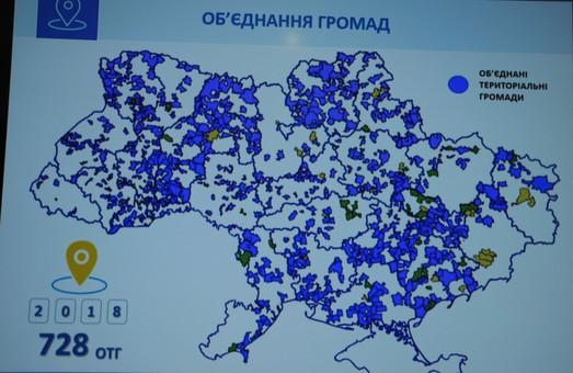 Харьковская область лидирует в процессе активизации объединения ОТГ - Минрегион