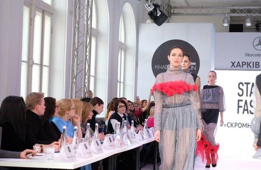 Start Fashion 2018 представил молодых дизайнеров одежды всей Украине