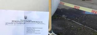 В Харькове активисты пресекли деятельность опасной газовой заправки на Салтовке