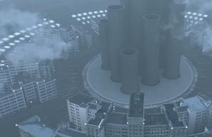Университет Каразина и Госпром попали в клип Twenty One Pilots