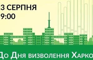 В Харькове состоится праздничный концерт органной музыки