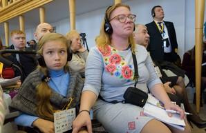 Украина впервые примет европейскую конференцию по раннему вмешательству. Родители и специалисты встретятся ради разработки системы и продвижения закона