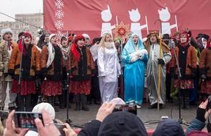 30 украинских городов и 5 стран присоединились к акции одновременного выполнения колядки «Новая радость стала»