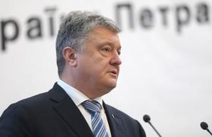 Завтра в Харькове - Президент Украины Петр Порошенко