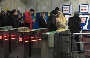 Антимонопольный комитет нашел нарушения при формировании тарифа на проезд в харьковском метро