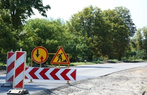 Какие местные дороги на Харьковщине будут ремонтировать в 2019 году (Инфографика)