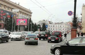 В центре Харькова столкнулись две иномарки (ФОТО)