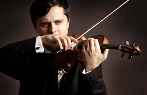 Дирижерский дебют всемирно известного скрипача Даниила Австриха состоится в Харькове