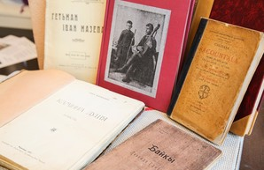 В Харьков вернули книги Гната Хоткевича