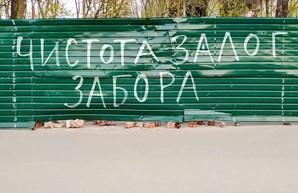Юные харьковские художники на уничтожение выставки ответили новыми плакатами (ФОТО)