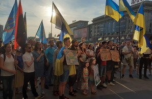 «Останови капитуляцию»: Харьковчане вышли в центр города на акцию протеста (ФОТО)
