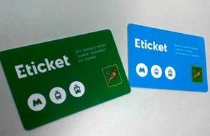 Запуск Е-ticket в метро: К системе подключены 53 валидатора