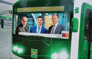 Зеленский привез в Харьков запах нового метро. Без  шаурмы