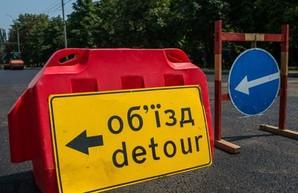 На улице Полтавский Шлях запрещается движение транспорта