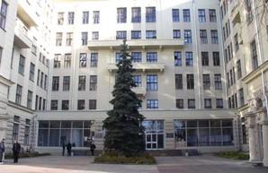 В Харькове взяточник из вуза получил шанс выйти из СИЗО