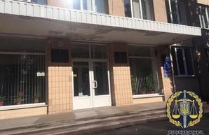 Главу геокадастра Харьковщины хотят отстранить от должности