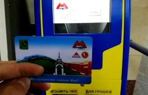 Во всем виноваты карточки: Кернес объяснил убыточность харьковского метро