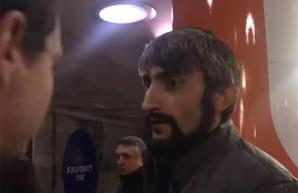 «Топаза» поймали в харьковском метро и устроили ему «допрос с пристрастием» (ВИДЕО)