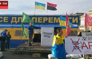 Митинг под ХОГА: харьковчане требуют встречи с Зеленским (ФОТО, ВИДЕО)
