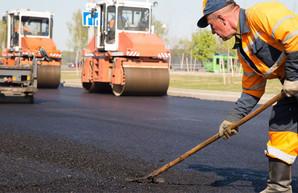 Харьковская мэрия присвоила миллионы, ремонтируя дороги – СБУ