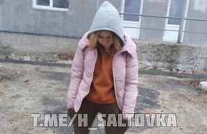 Издевательство над харьковской школьницей: дело дошло до полиции (ВИДЕО)