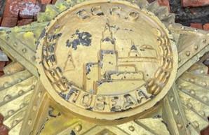Харьковский экс-нардеп выкупил фрагмент декоммунизированного памятника (ФОТО)