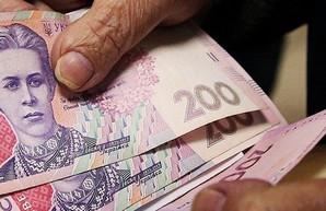 Жительница Харьковщины отдала 5 тысяч за «выигранный приз»