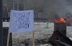 Все по закону: у Кернеса ответили на баррикады и противотанковые ежи «барабашовцев»