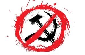 На Харьковщине нашли еще одного Ленина (ФОТО)