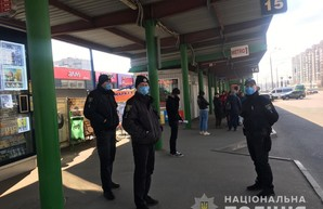 Карантин в Харькове: полиция начала проверять маршрутки (ФОТО)