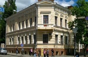 Харьковский художественный музей открыл свои двери для посетителей