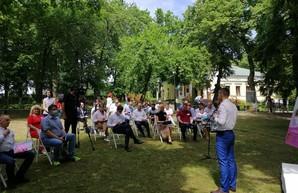 На Харьковщине появятся «туристические магниты»