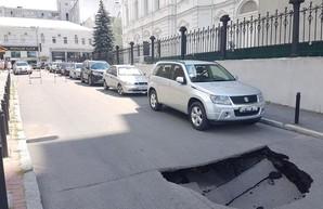 В центре Харькова провалился асфальт