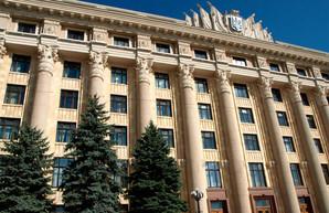 Депутаты Харьковского облсовета соберутся на внеочередную сессию