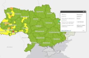 Техническая ошибка: «красную зону» для Харькова объяснили человеческим фактором