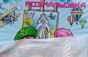 Предвыборную рекламу Кернеса «тулят» даже на кормушках для птиц (ФОТО)