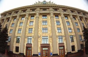 Местные выборы: кто прошел в Харьковский облсовет