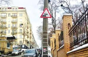 У Кличко придумали новые дорожные знаки и уже их установили