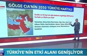 В Турции озвучили территориальные претензии к Украине и России