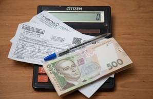 75% украинцев не смогут оплатить коммуналку – опрос