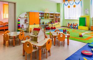 За что ребенка могут отчислить из детсада? Принято новое постановление