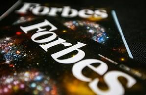 Шесть украинцев оказались в мировом списке Forbes