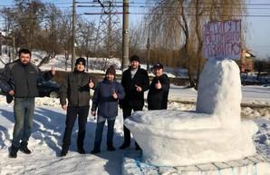 На улице Львова установили гигантский унитаз (Фото)
