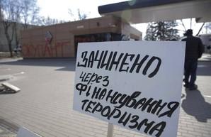 Нацкорпус блокирует сеть заправок Медведчука