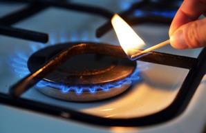 НКРЭКУ запретила поставщикам повышать цены на газ еще на год