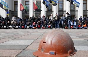 Шахтеры со всей Украины приедут в столицу на масштабный страйк
